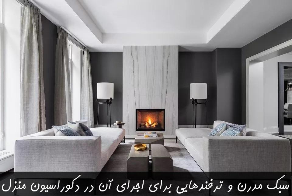 ارزانترین بلکا بالاترین کیفیت|قیمت بلکا